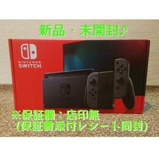 ニンテンドウ(任天堂)のNintendo Switch 本体 (ニンテンドースイッチ) グレー(家庭用ゲーム機本体)