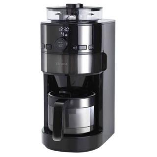 シロカ 全自動コーヒーメーカー  [アイスコーヒー対応/予約タイマー/自動計量](コーヒーメーカー)