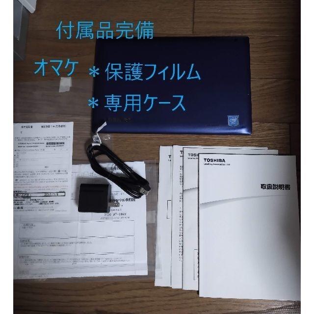 Softbank(ソフトバンク)のTOSHIBA タブレット A205SB  10.1型ワイド スマホ/家電/カメラのPC/タブレット(タブレット)の商品写真
