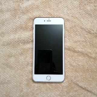アップル(Apple)のIphone6 plus 128G ゴールド 美品(スマートフォン本体)