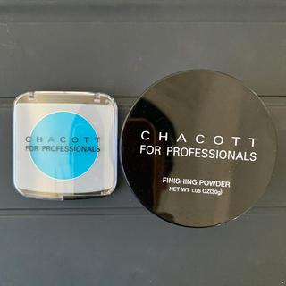 チャコット(CHACOTT)のチャコット フィニッシングパウダーとアイシャドウのセット(フェイスパウダー)
