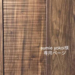 sumie yokoi 様 専用ページ(ヘアアクセサリー)