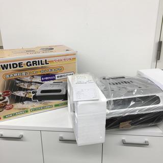 山善 - 山善 両面焼きワイドグリル MWG-4627 フィッシュロースター 魚焼き器
