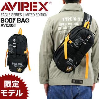 アヴィレックス(AVIREX)のボディバッグ AVIREX 限定モデル 男女兼用 アヴィレックス AVX305T(ボディーバッグ)