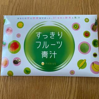 ファビウス(FABIUS)のあや♡様専用 すっきりフルーツ青汁 30包入(青汁/ケール加工食品)