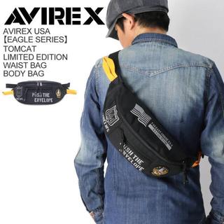 アヴィレックス(AVIREX)のAVIREX アヴィレックス トムキャット ボディバッグ AX1130T(ボディーバッグ)