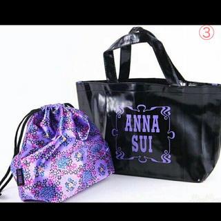 アナスイ(ANNA SUI)の新品 未使用 ANNA SUI トートバッグ 巾着ポーチ ミニバッグ レザー調(トートバッグ)