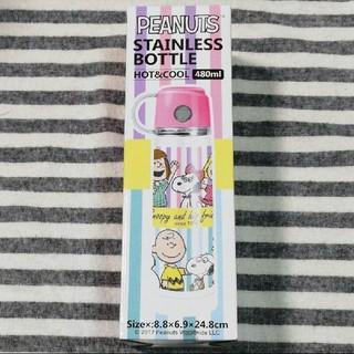 ピーナッツ(PEANUTS)の♡SNOOPY♡ステンレスボトル♡(水筒)