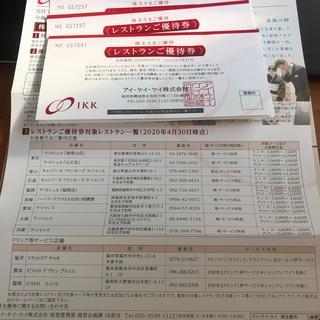 【優待券】アイケイケイ 21/7/31まで(レストラン/食事券)