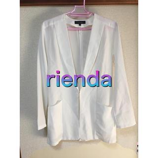 リエンダ(rienda)のrienda ジャケット(ノーカラージャケット)