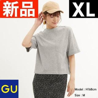ジーユー(GU)のヘビーウェイトT(5分袖) GU ジーユー グレー XLサイズ(Tシャツ(半袖/袖なし))