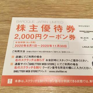 マウジー(moussy)のBAROQUE JAPAN LIMITED バロックジャパンリミテッド 株主優待(ショッピング)