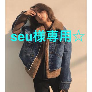 アメリヴィンテージ(Ameri VINTAGE)のAmeri vintage☆MOUTON LAYERD denim jacket(Gジャン/デニムジャケット)
