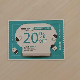 JINS - ジンズ コンタクトレンズ1DAYクーポン 20%オフ