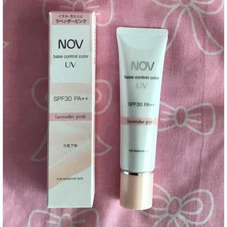 ノブ(NOV)のNOV ベースコントロールカラーUV(化粧下地)