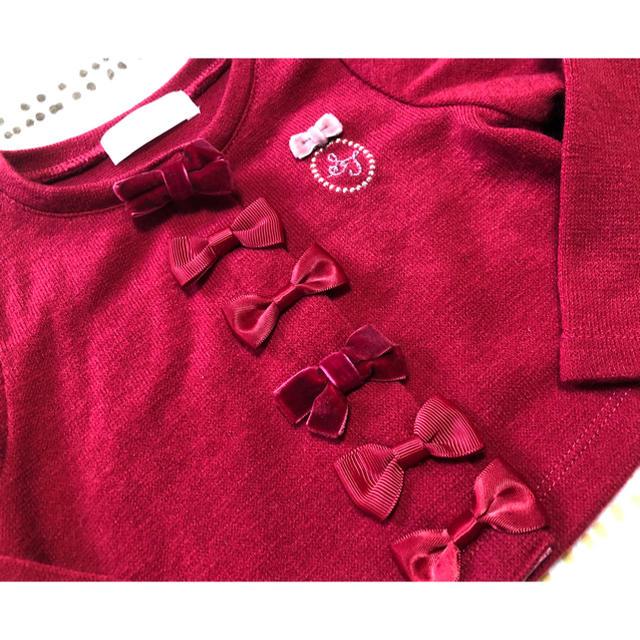 Shirley Temple(シャーリーテンプル)の80 リボンカーディガン キッズ/ベビー/マタニティのベビー服(~85cm)(カーディガン/ボレロ)の商品写真