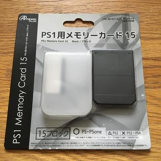 プレイステーション(PlayStation)のPS1用 メモリーカード 15 未開封 未使用品 ブラック 社外品 プレステ(その他)