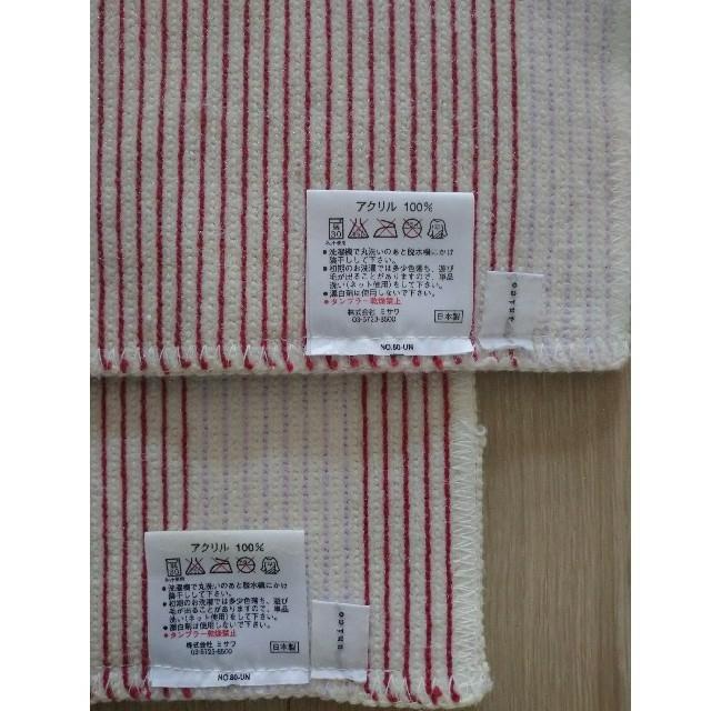unico(ウニコ)のunico バスマットS・キッチンマットS ANANDA ピンク インテリア/住まい/日用品のラグ/カーペット/マット(キッチンマット)の商品写真
