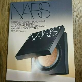 ナーズ(NARS)のNARS ナーズ ロングウェアクッションファンデーション 5880(ファンデーション)