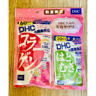 ディーエイチシー(DHC)のDHC コラーゲン 60日 360粒とはとむぎ20日 2セット (コラーゲン)