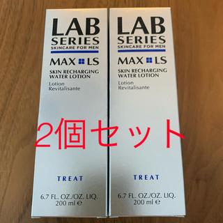 アラミス(Aramis)の【新品未使用】ラボシリーズ マックスLS チャージウォーター 2個セット(化粧水/ローション)