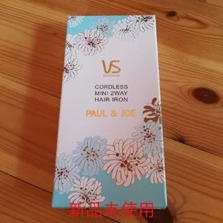 コイズミ(KOIZUMI)の新品 ヴィダルサスーン コードレスミニ2WAYアイロン VSI-1030/AJ(ヘアアイロン)