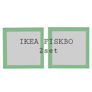 イケア(IKEA)のIKEA FISKBO フィスクボー ライトグリーン 2枚セット(フォトフレーム)
