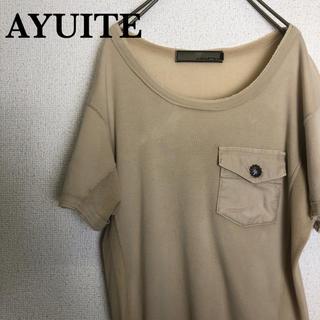 アユイテ(AYUITE)のAYUITE アユイテ 切替カットソー サイズ1(Tシャツ/カットソー(半袖/袖なし))