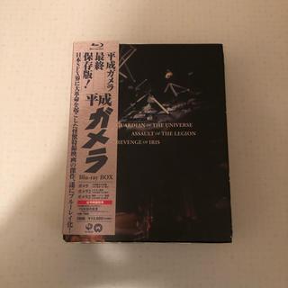 バンダイ(BANDAI)の平成ガメラ Blu-ray BOX(日本映画)