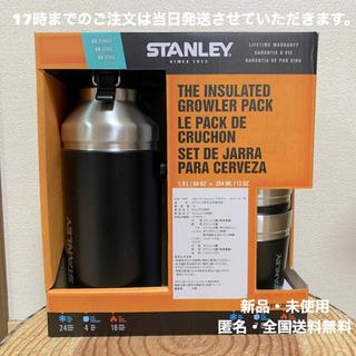 スタンレー(Stanley)のSTANLEY グロウラー スクーナー2個付 スタンレー 水筒 コストコ(調理器具)