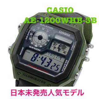 カシオ(CASIO)の ●CASIO チープカシオ 日本未発売人気モデル AE-1200WHB-3B(腕時計(デジタル))