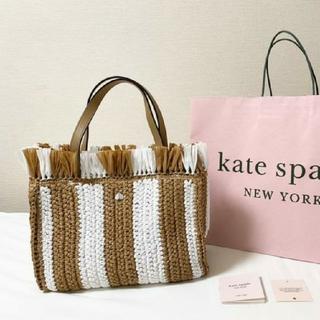 kate spade new york - ケイト・スペード 夏カゴバッグ
