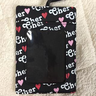 シェル(Cher)のCher パスケース ひも付き(名刺入れ/定期入れ)