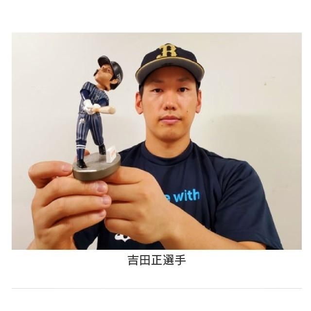 オリックス・バファローズ(オリックスバファローズ)の吉田 正尚 Bs選手ボブルヘッド 非売品 オリックス スポーツ/アウトドアの野球(記念品/関連グッズ)の商品写真