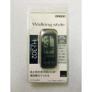 オムロン(OMRON)のオムロン 万歩計 歩数計 Walking style HJ-302-K(ウォーキング)