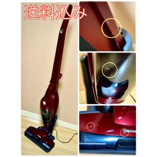 ヤマゼン(山善)のYAMAZEN 充電式掃除機 KSC-960D(掃除機)