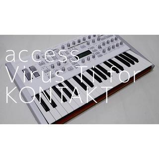 access VIRUS TI KONTAKTソフトウェア音源(ソフトウェア音源)