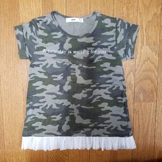 エムピーエス(MPS)の女の子 迷彩柄 Tシャツ 110㎝(Tシャツ/カットソー)