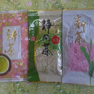 静岡県産 深蒸し茶 飲み比べ 100g3袋 八十八夜(茶)