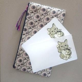 ヒグチユウコ 懐紙(印刷物)