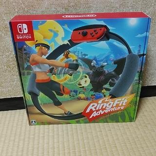 ニンテンドースイッチ(Nintendo Switch)の[新品未使用未開封品です。]リングフィットアドベンチャー(家庭用ゲーム機本体)