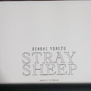 ソニー(SONY)の米津 玄師 STRAY SHEEP シリアルナンバー 5枚(ミュージシャン)