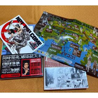 ショウガクカン(小学館)のアイアムアヒーロー 全22巻(完結)+ステッカー/マップ付き(全巻セット)