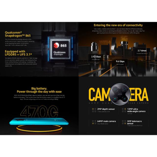 【新品】ハイスペックスマホ☆ POCO F2 Pro 5G グローバル版 スマホ/家電/カメラのスマートフォン/携帯電話(スマートフォン本体)の商品写真