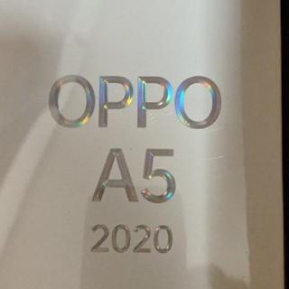 アンドロイド(ANDROID)のOPPO A5 2020 4GB 64GB ブルー 楽天SIMフリー(スマートフォン本体)