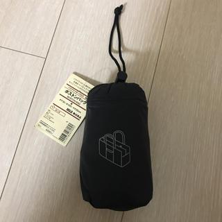 ムジルシリョウヒン(MUJI (無印良品))の無印良品 ボストンバッグ 黒 エコバッグ(その他)