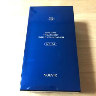 ノエビア(noevir)のノエビア トリートメント リキッドファンデーションLX NB-04(ファンデーション)