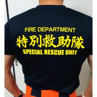 消防 Tシャツ S M L サイズ 在庫あり(Tシャツ/カットソー(半袖/袖なし))