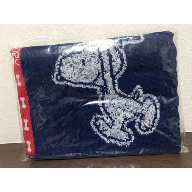 SNOOPY(スヌーピー)のスヌーピー ◆新品ふんわりフェイスタオル・ローソンキャンペーン非売品 エンタメ/ホビーのアニメグッズ(タオル)の商品写真