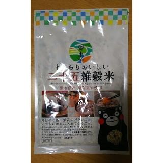 25雑穀米(米/穀物)